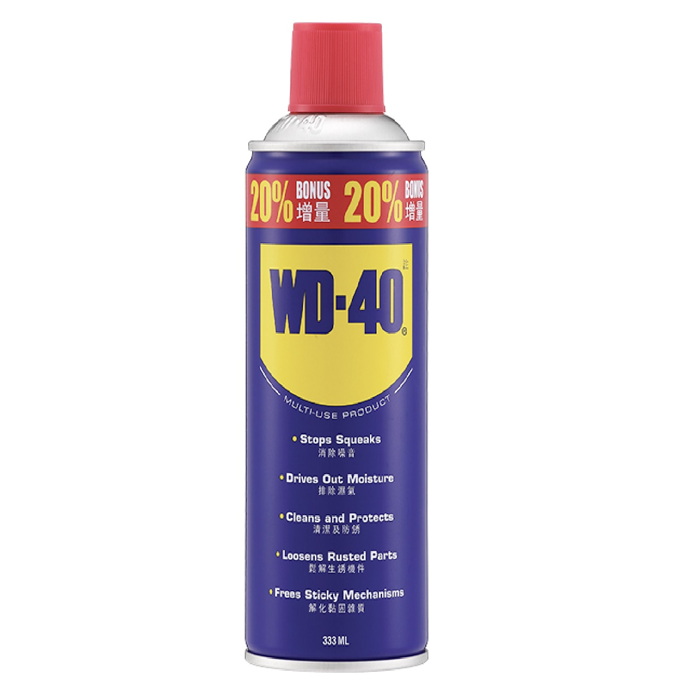 WD40 Multi-Use Product 333ML