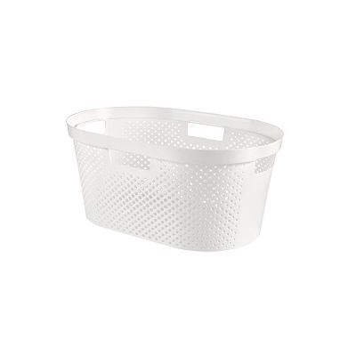 Curver Infinity Laundry Basket 40L White