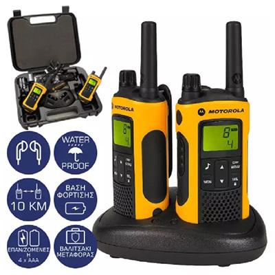 Motorola TLKR T80-EX 10KM Extreme Walkie Talkie Consumer Radio (Twin Pack)