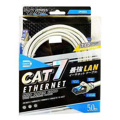 Daiyo CAT 7 Ethernet LAN Cable (Fast Speed) 5M