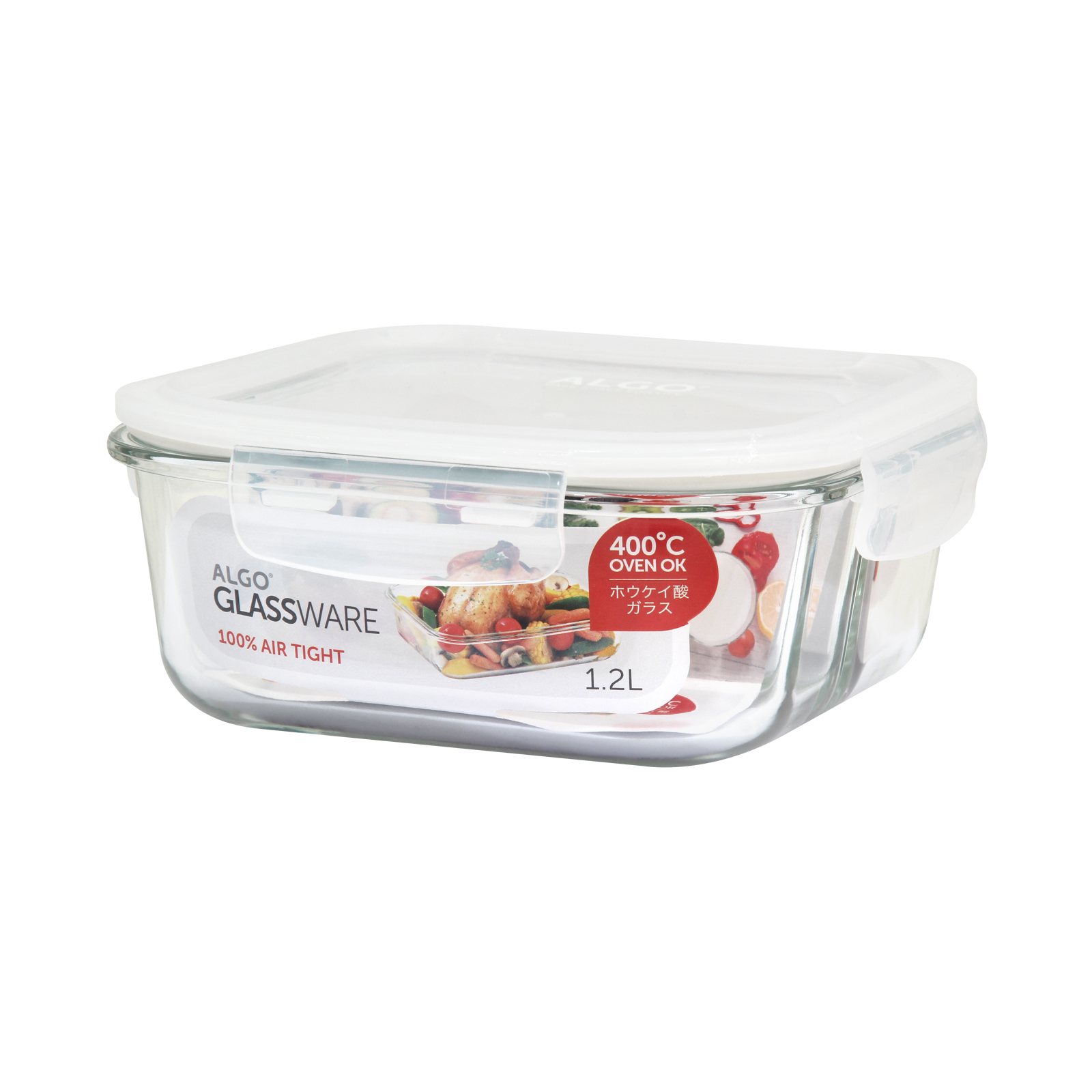 Algo AL-G6189D Glass Container With Divider 1200ml