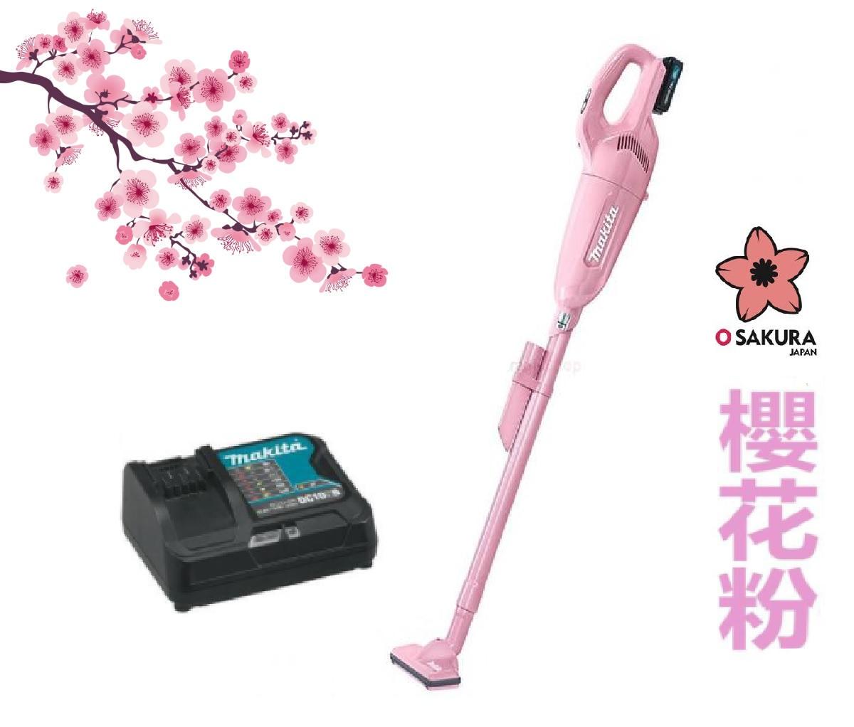Makita CL108FDSAP 1 X 12V 2.0AH Sakura Pink Edition Cordless Vacuum Cleaner