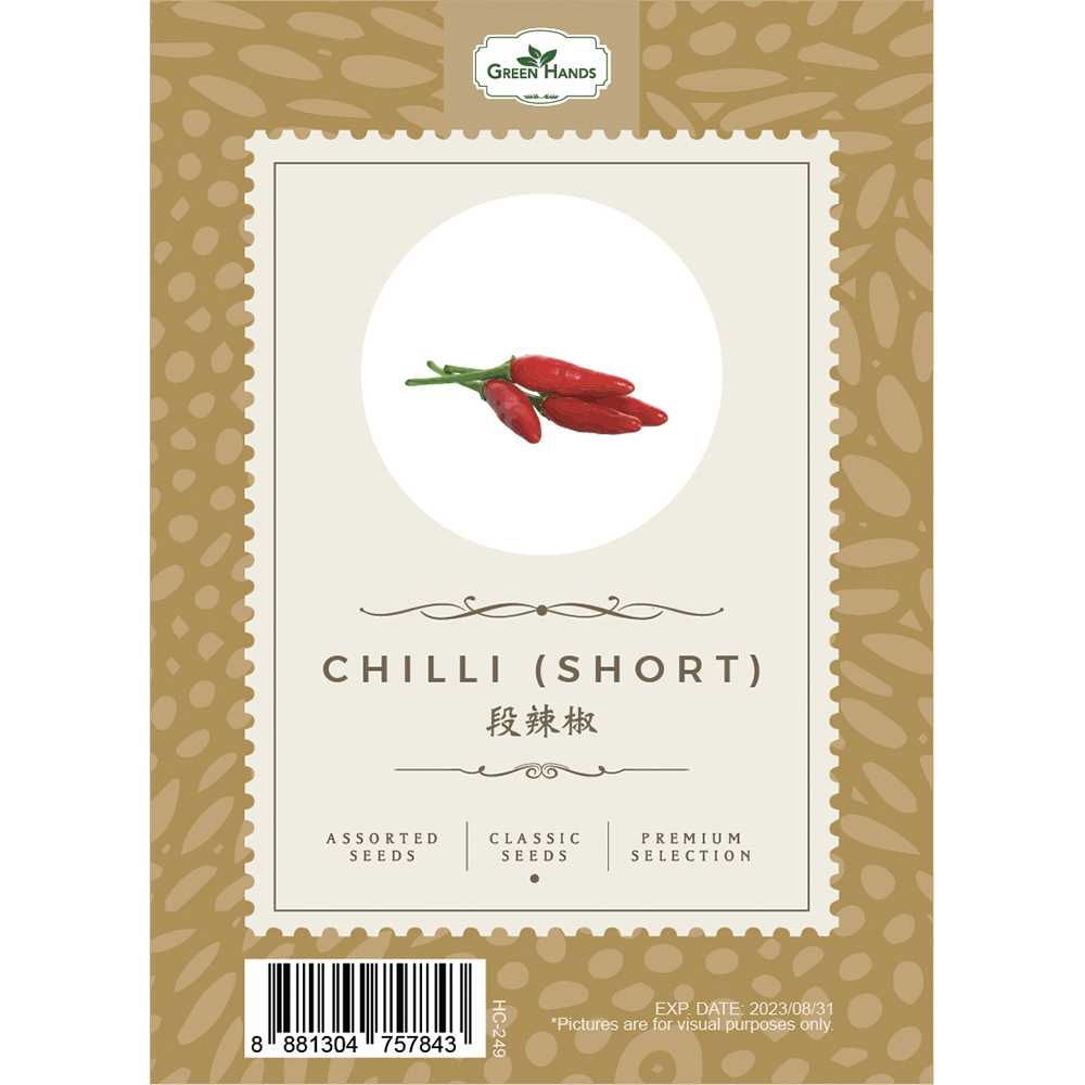 Green Hands Assorted Seeds - Chili (Short)