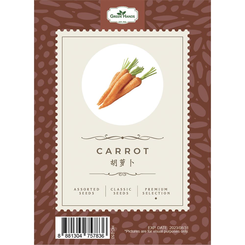 Green Hands Assorted Seeds - Carrot