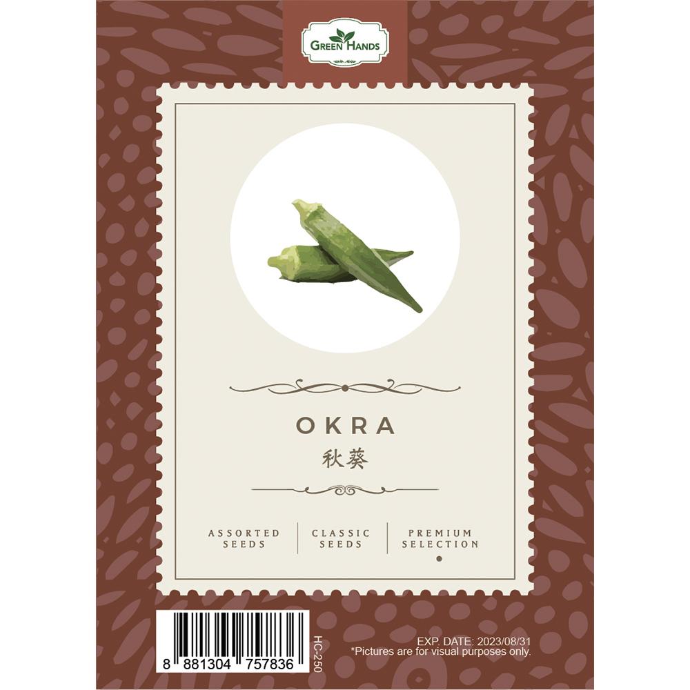 Green Hands Assorted Seeds - Okra
