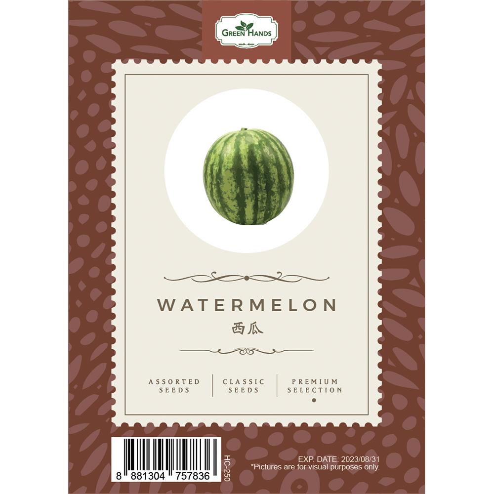Green Hands Assorted Seeds - Watermelon